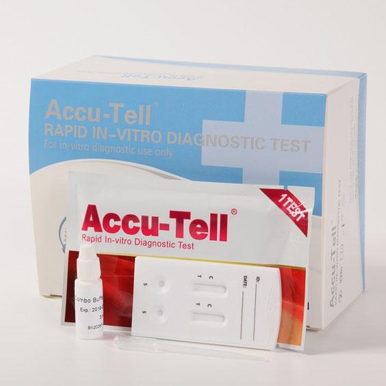HBV Combo Serum/Plasma Test Cassette
